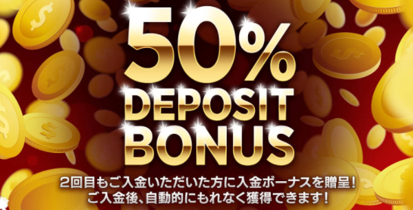 Queen Casino bonus